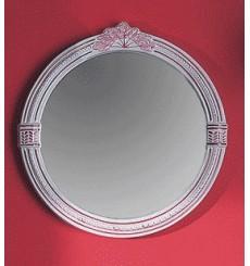 Miroir Glace Ronde 38 cm