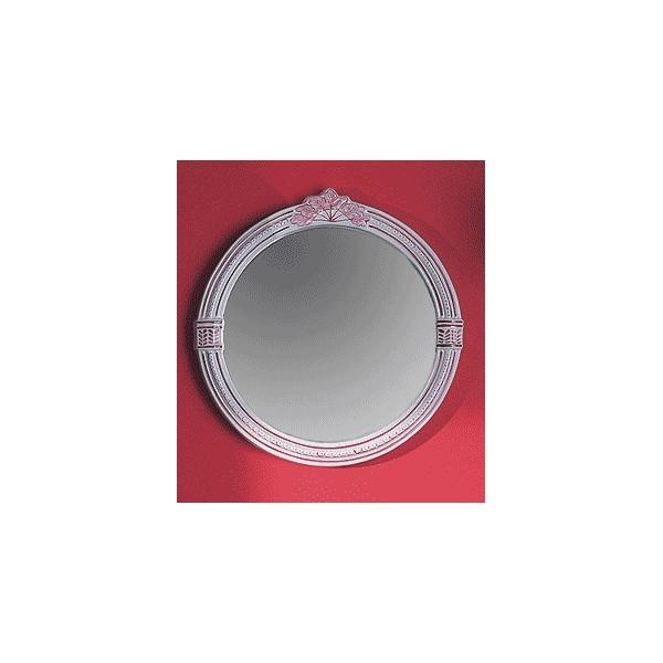Miroir glace ronde 38 cm herbeau for Glace miroir