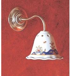 Applique Lampe COROLLE avec Lyre Métal