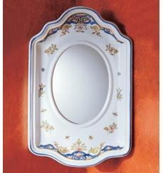 Glace Miroir d'angle NEPTUNE